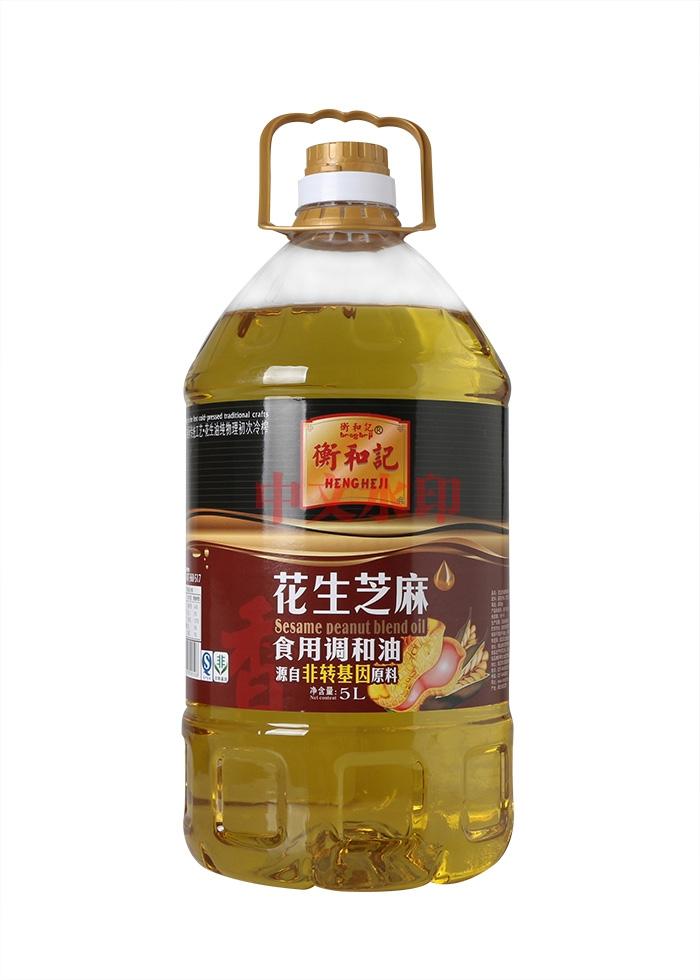 衡和记5L花生芝麻食用调和油