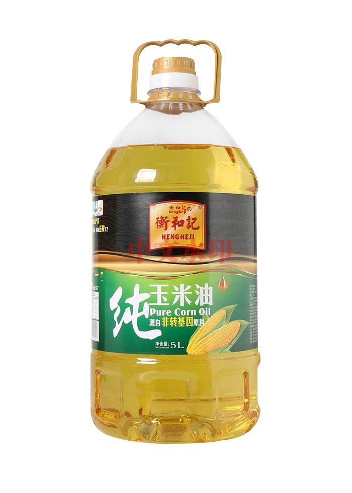衡和记5L纯玉米油
