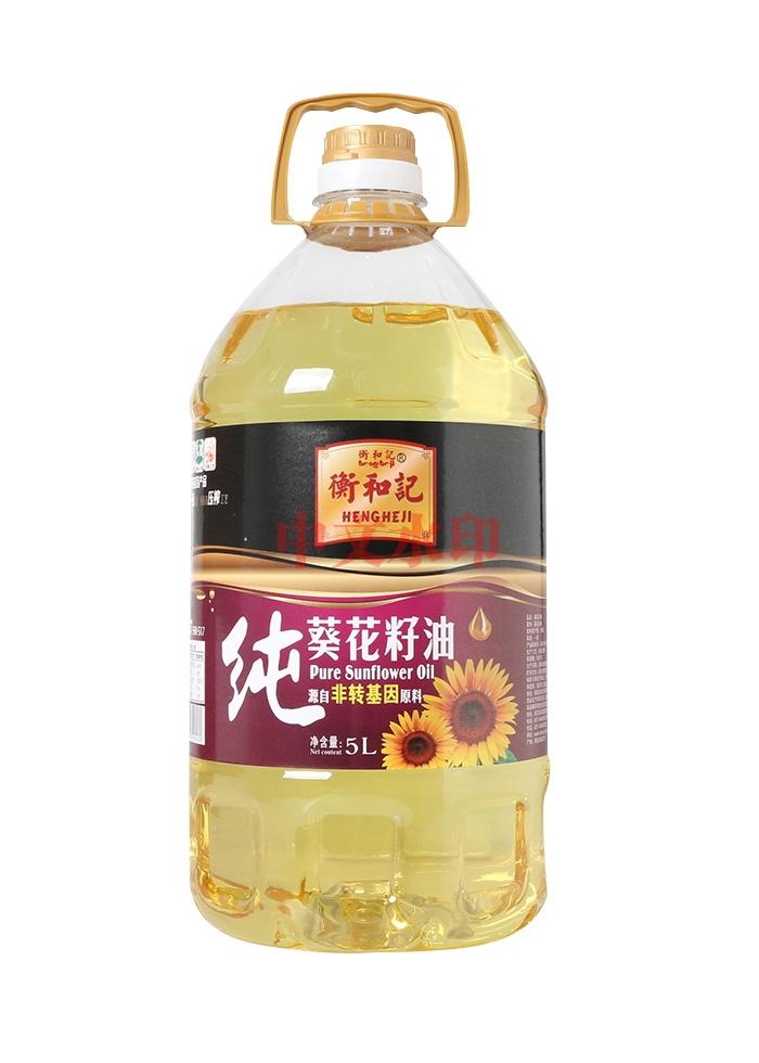 衡和记5L纯葵籽油