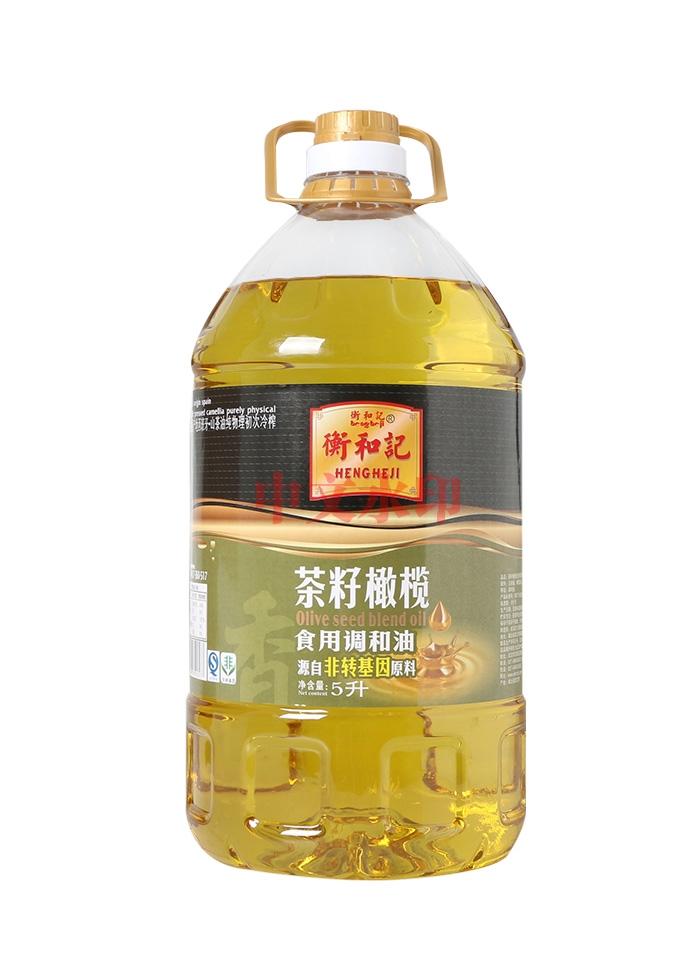 衡和记5L茶籽橄榄食用调和油
