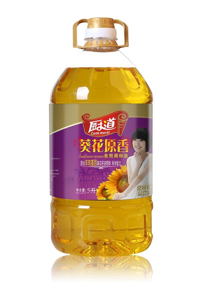 5L葵花原香调和油