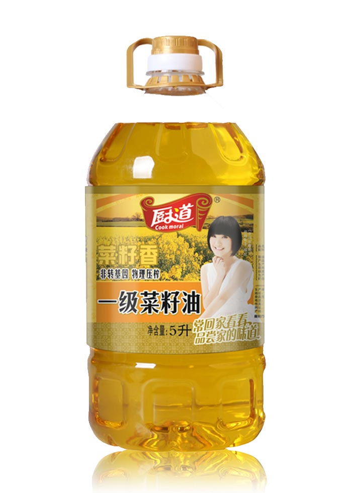 5L一级菜籽油