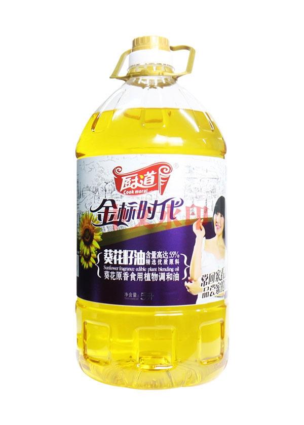 厨道5L葵花原香食用调和油(金标时代)