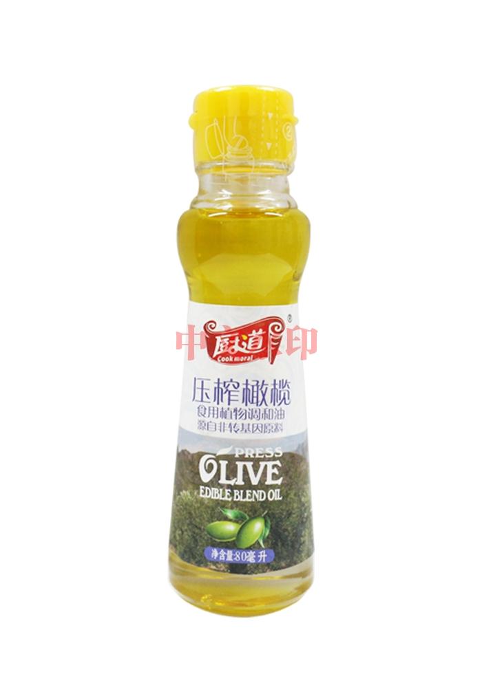 80ML压榨橄榄食用调和油