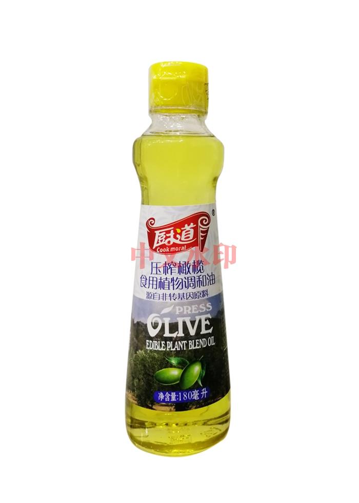 180ML压榨橄榄食用调和油