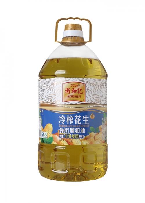 蔡甸衡和记5L冷榨花生食用调和油