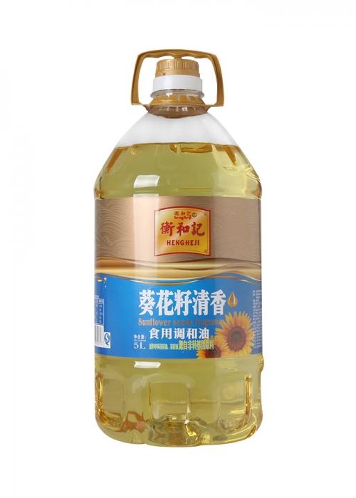 蔡甸衡和记5L葵籽油清香食用调和油