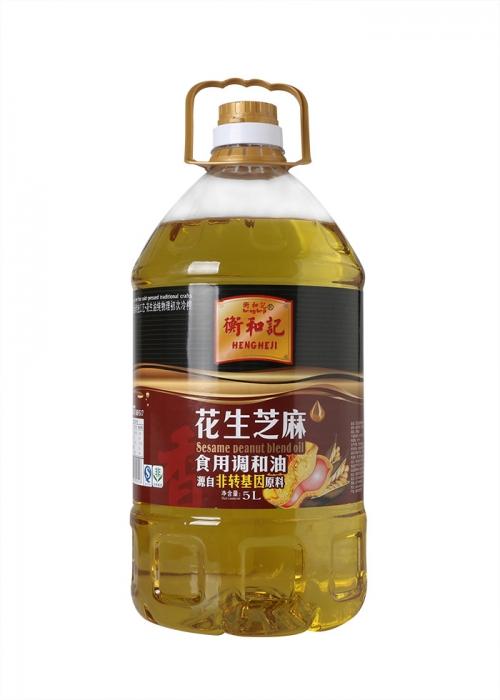 蔡甸衡和记5L花生芝麻食用调和油