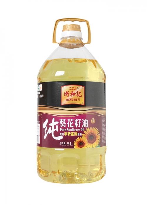 蔡甸衡和记5L纯葵籽油