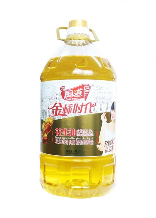 厨道5L花生浓香食用调和油(金标时代)