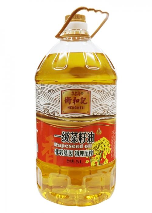 衡和记5L一级菜籽油