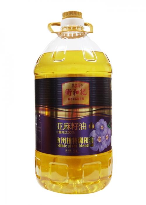 衡和记5L亚麻籽食用植物调和油