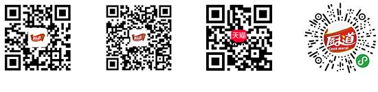 万博app下载手机客户端食用油